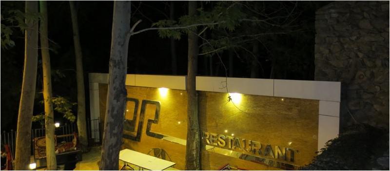رستوران-ارکیده-چالوس_10