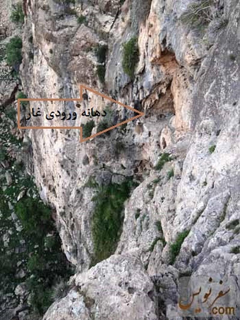 غار-کلماکره_1