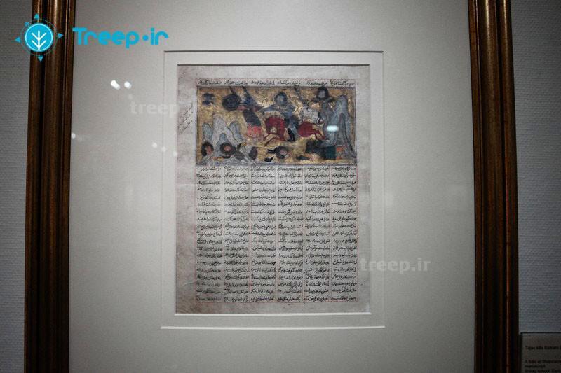 موزه-رضا-عباسی_36