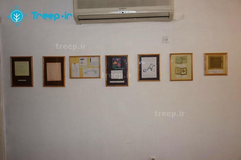موزه-دکتر-شریعتی_3