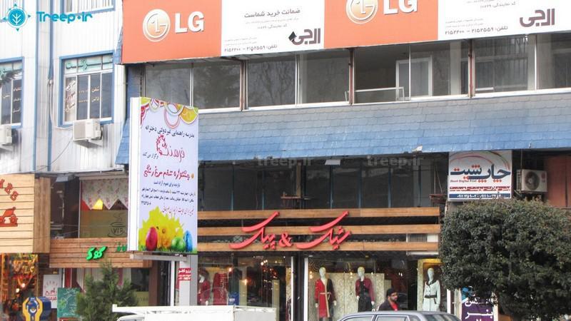 مراکز-خرید-آمل_34