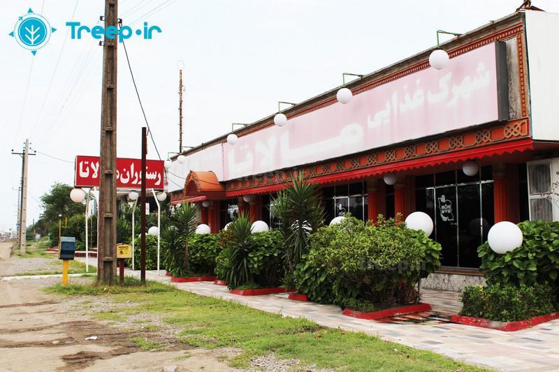 رستوران-مالاتا_1