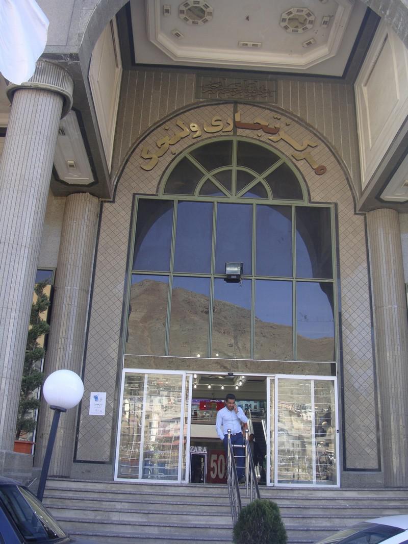 مرکز-خرید-ولنجک_1