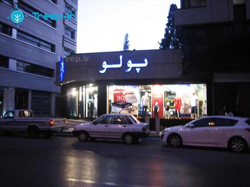 خیابان-توحید_4