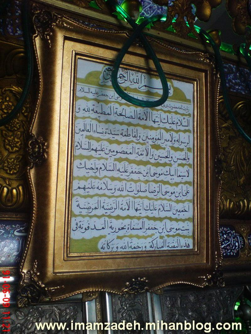 بی-بی-حوریه_6
