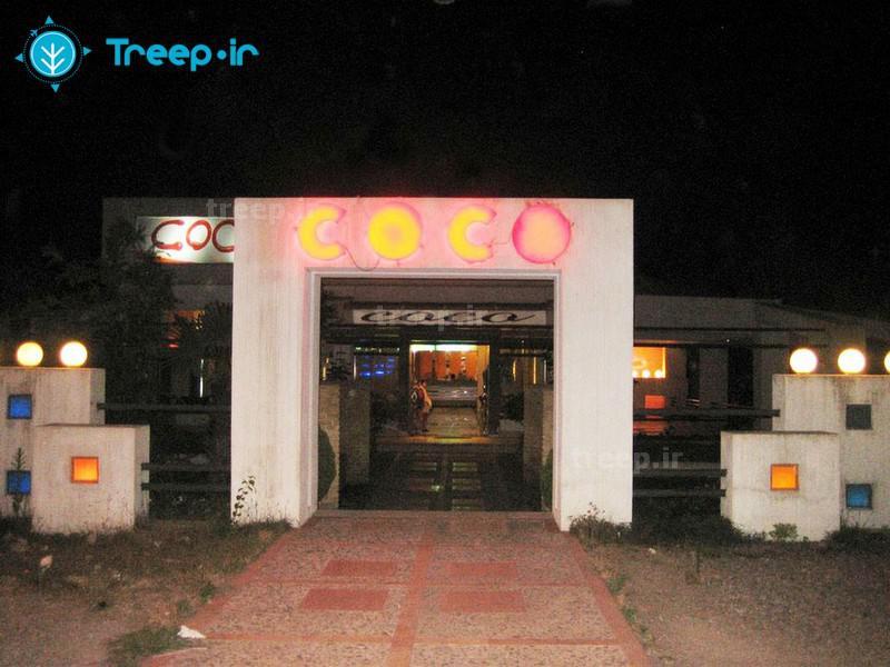 رستوران-co-co_2