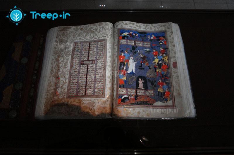 موزه-رضا-عباسی_46