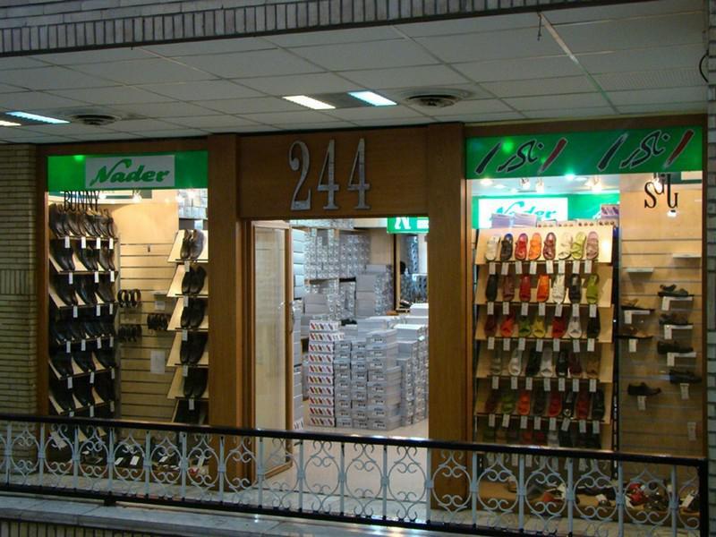 مجتمع-تجاري-گلستان_14