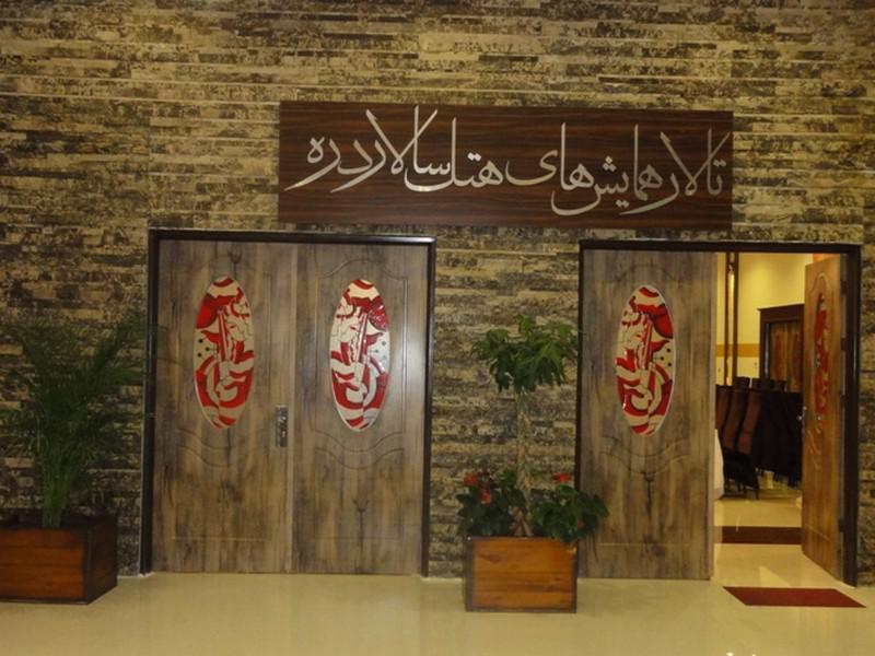 هتل-سالار-دره_12