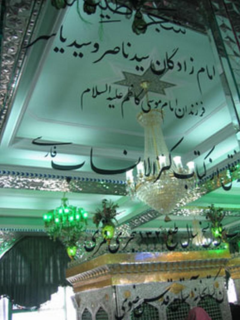آستانه-مباركه-سيد-ياسر-و-سيد-ناصر-(ع)_8