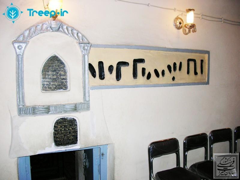مقبره-استرومردخای_15