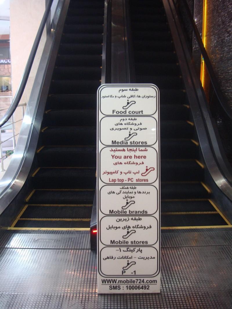 بازار-موبایل-ایران_3