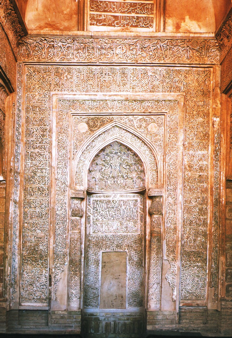 مسجد-جامع-بسطام_1