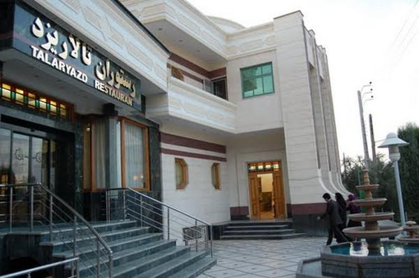 رستوران-تالار-یزد_1