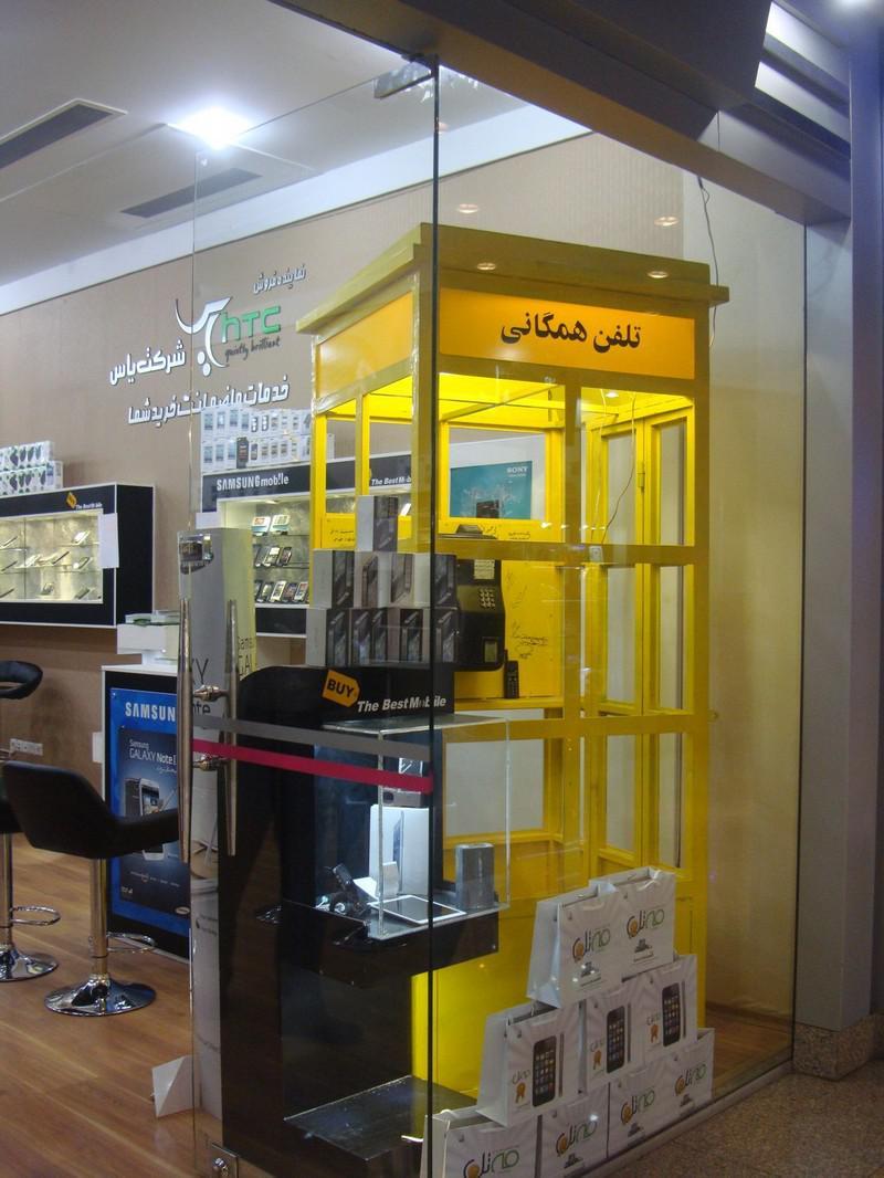 بازار-موبایل-ایران_9