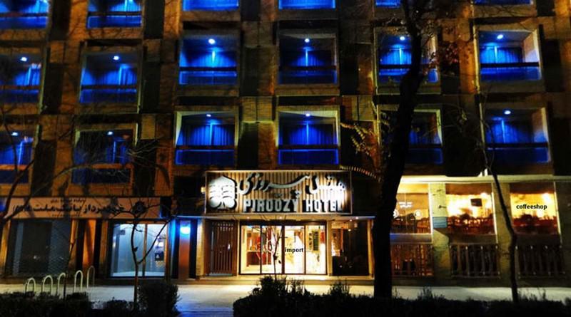 هتل-پيروزي_2