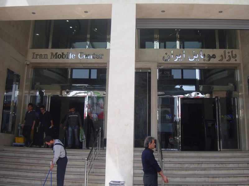 بازار-موبایل-ایران_4