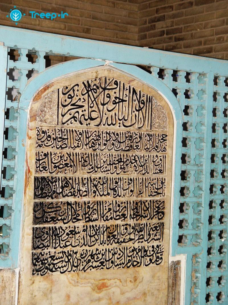 آرامگاه-بابا-رکن-الدین_9