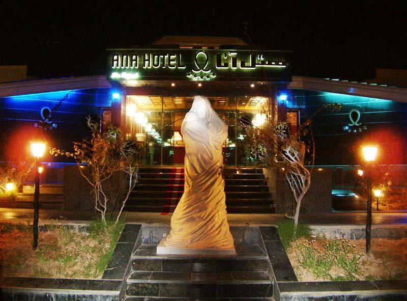 هتل-آنا--_1