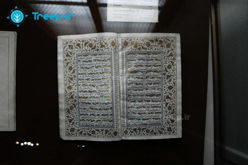 موزه-رضا-عباسی_59