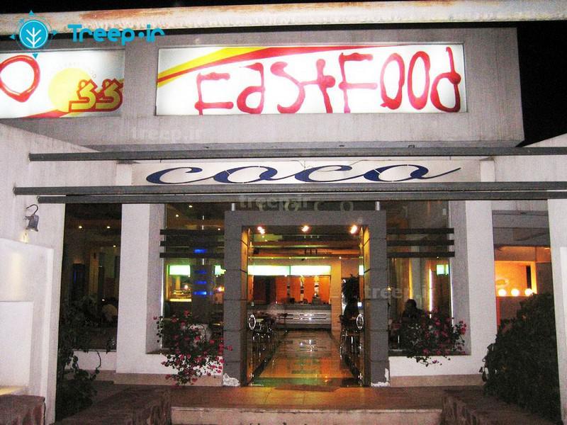 رستوران-co-co_4