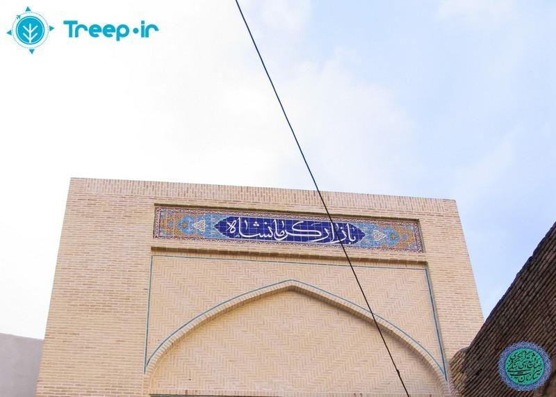 بازار-سنتی-کرمانشاه_2