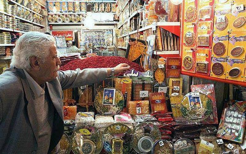 عکس هایی از بازار رضا مشهد