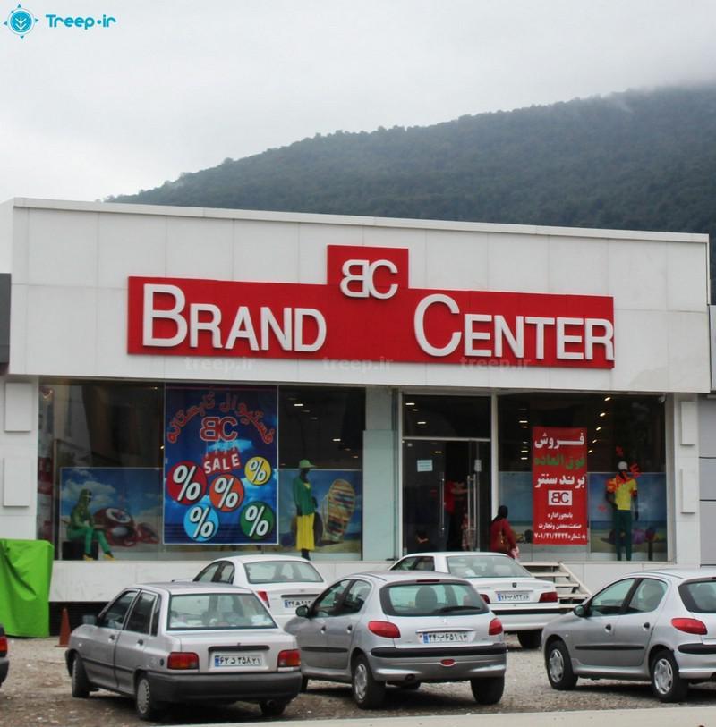 مراکز-خرید-جاده-چالوس-نمک-آبرود_9