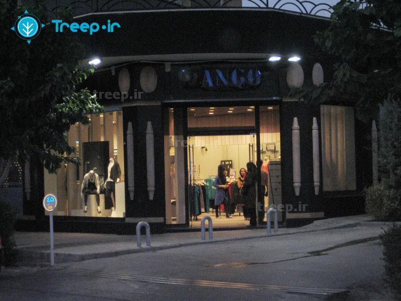 خیابان-توحید_7