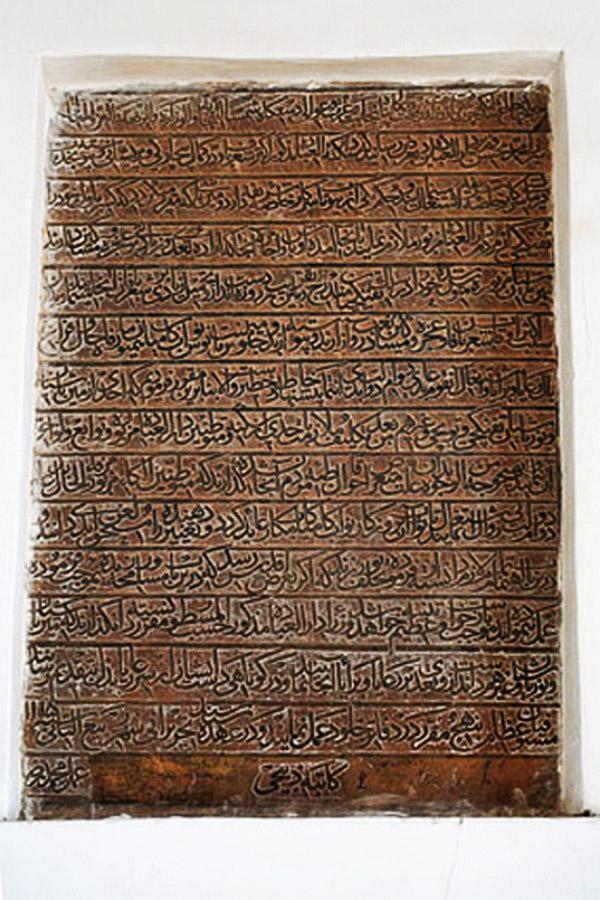 مسجد-جامع-کبیر-یزد_30