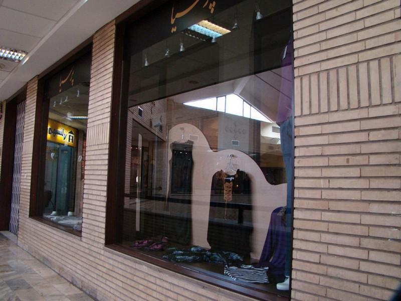 مجتمع-تجاري-گلستان_17