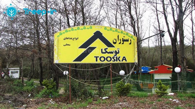 رستوران-توسکا_5