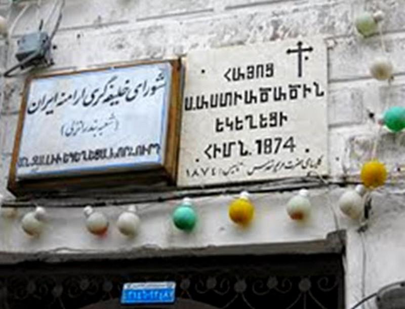 کلیسای-حضرت-مریم_2