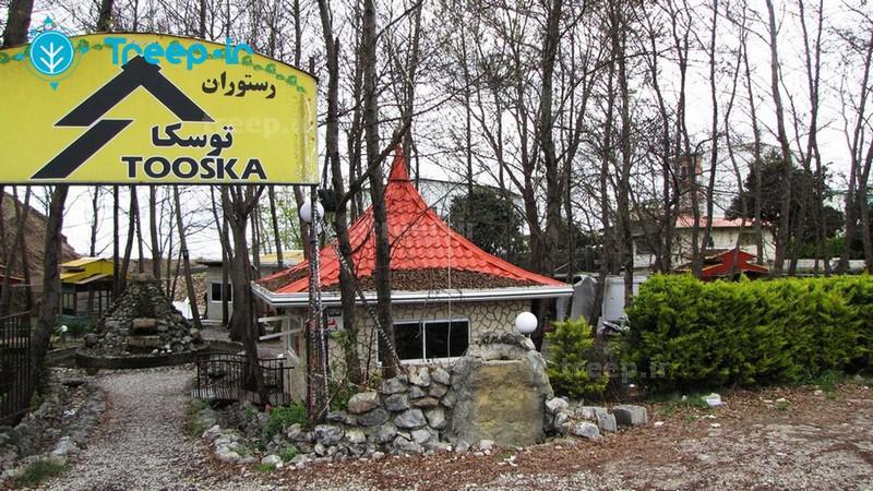 رستوران-توسکا_1