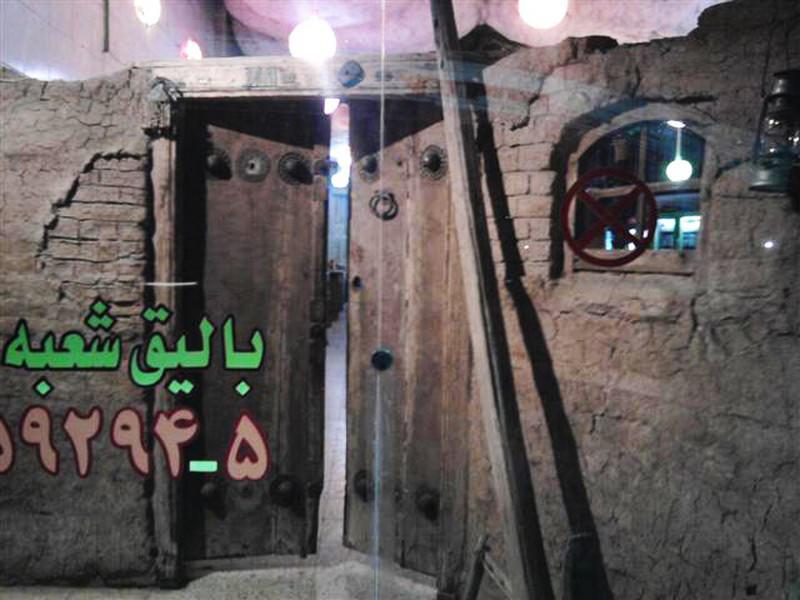 رستوران-بالیق_2