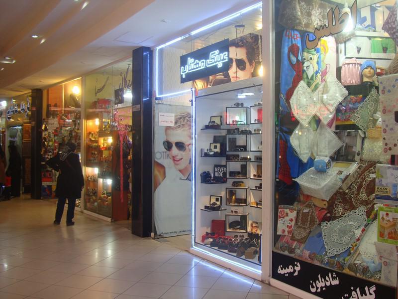 مرکز-خرید-الماس_67