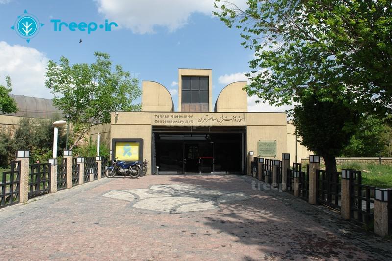 موزه-هنرهاي-معاصر-تهران_1