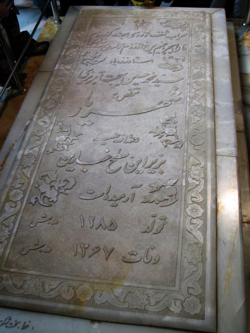 مقبره-الشعرا_30