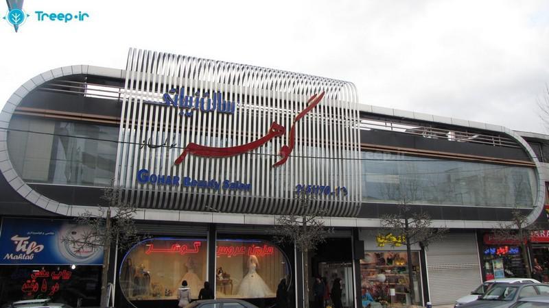 مراکز-خرید-آمل_36