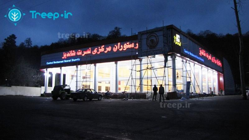 رستوران-های-بین-راه-جاده-آمل-به-تهران_2