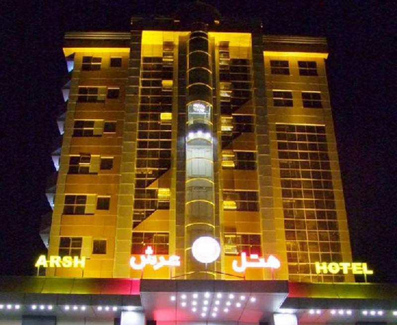 هتل-عرش-_1