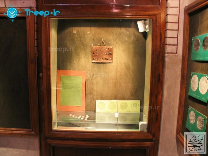 موزه-سکه-_10