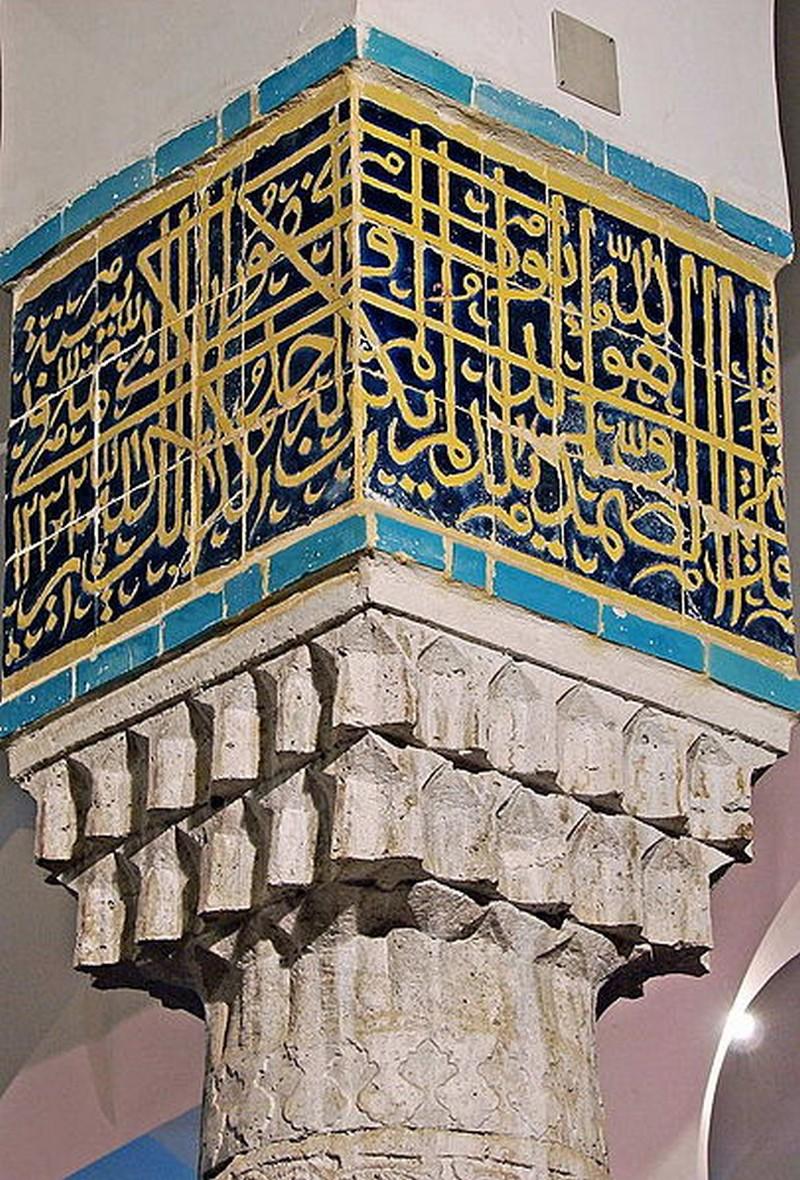 مسجد-دارالاحسان_5