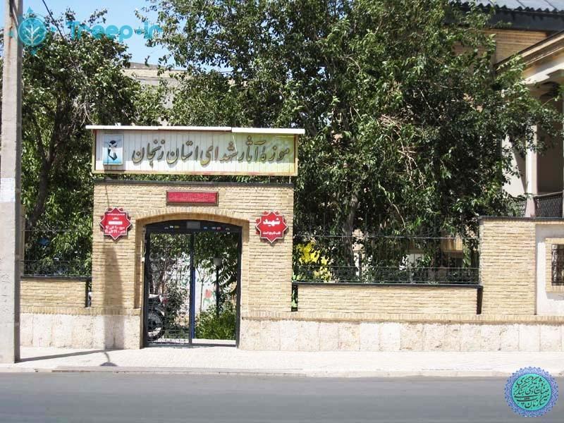 موزه-شهدا-زنجان_1