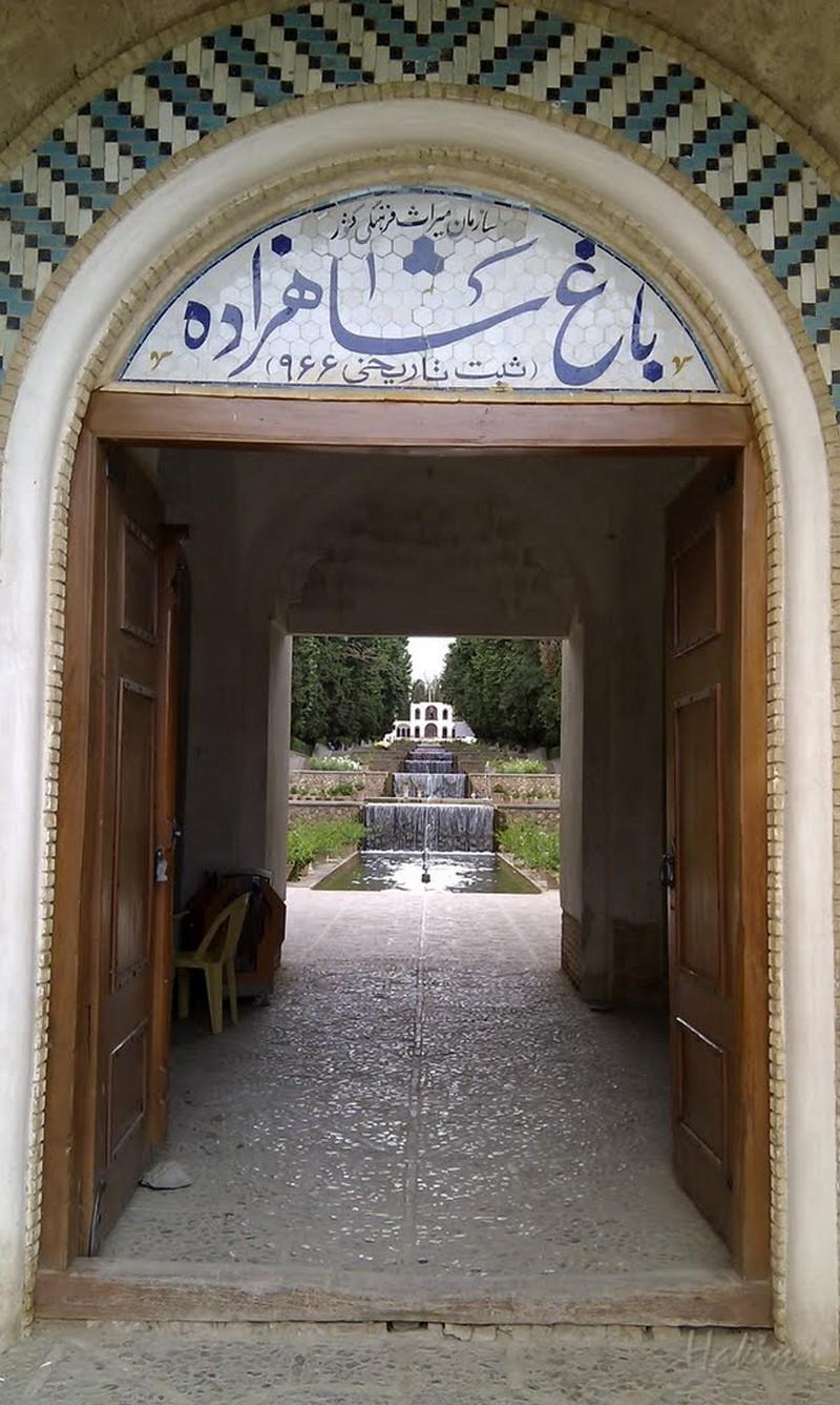 باغ-شاهزاده-_7