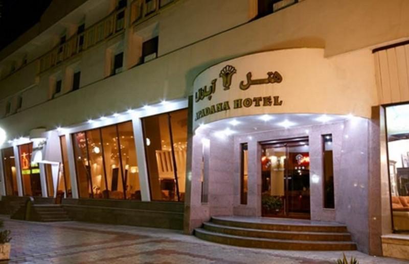 هتل-آپادانا_1