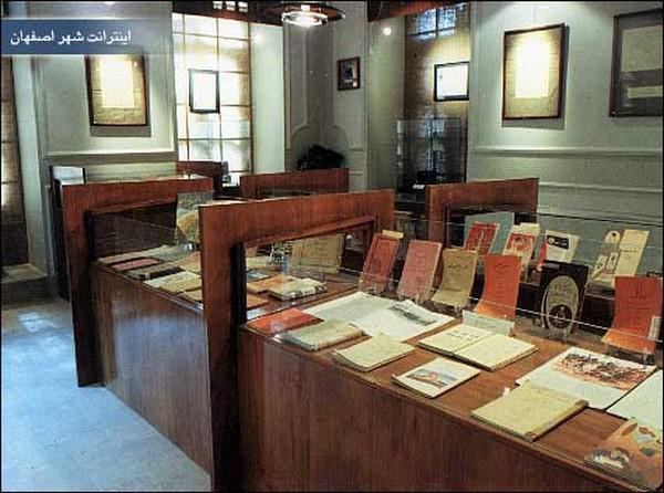 موزه-آموزش-و-پرورش-اصفهان_3