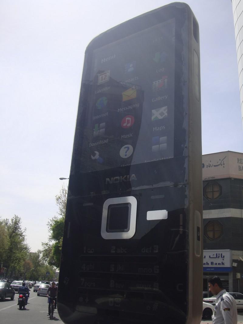 بازار-موبایل-ایران_1