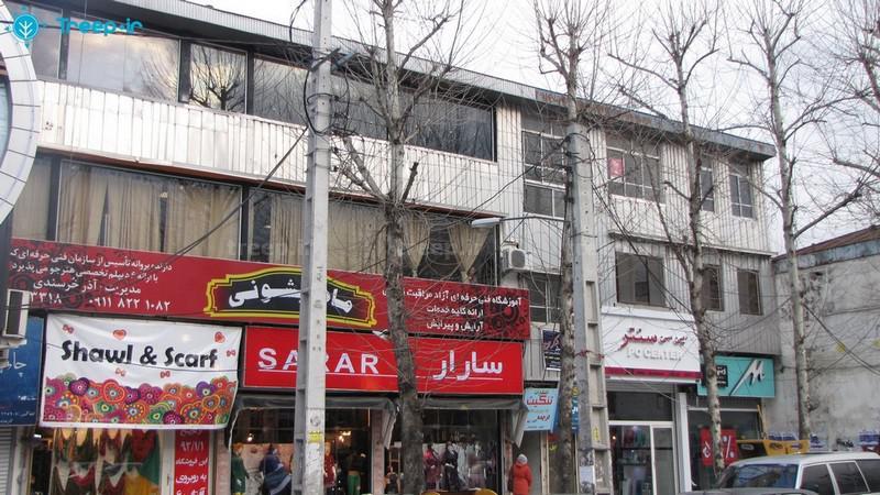 مراکز-خرید-آمل_10