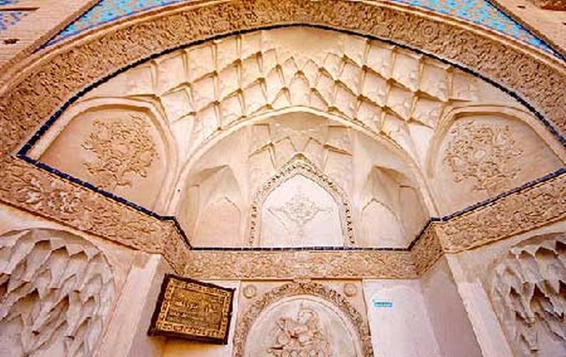 حمام-سلطان-امیر-احمد_4